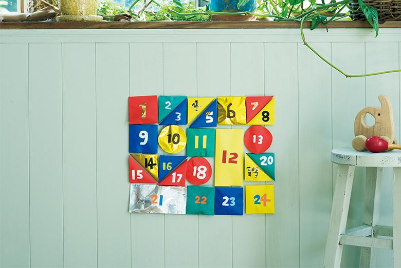 子どもと一緒に作る工作【つみきアドベントカレンダー】