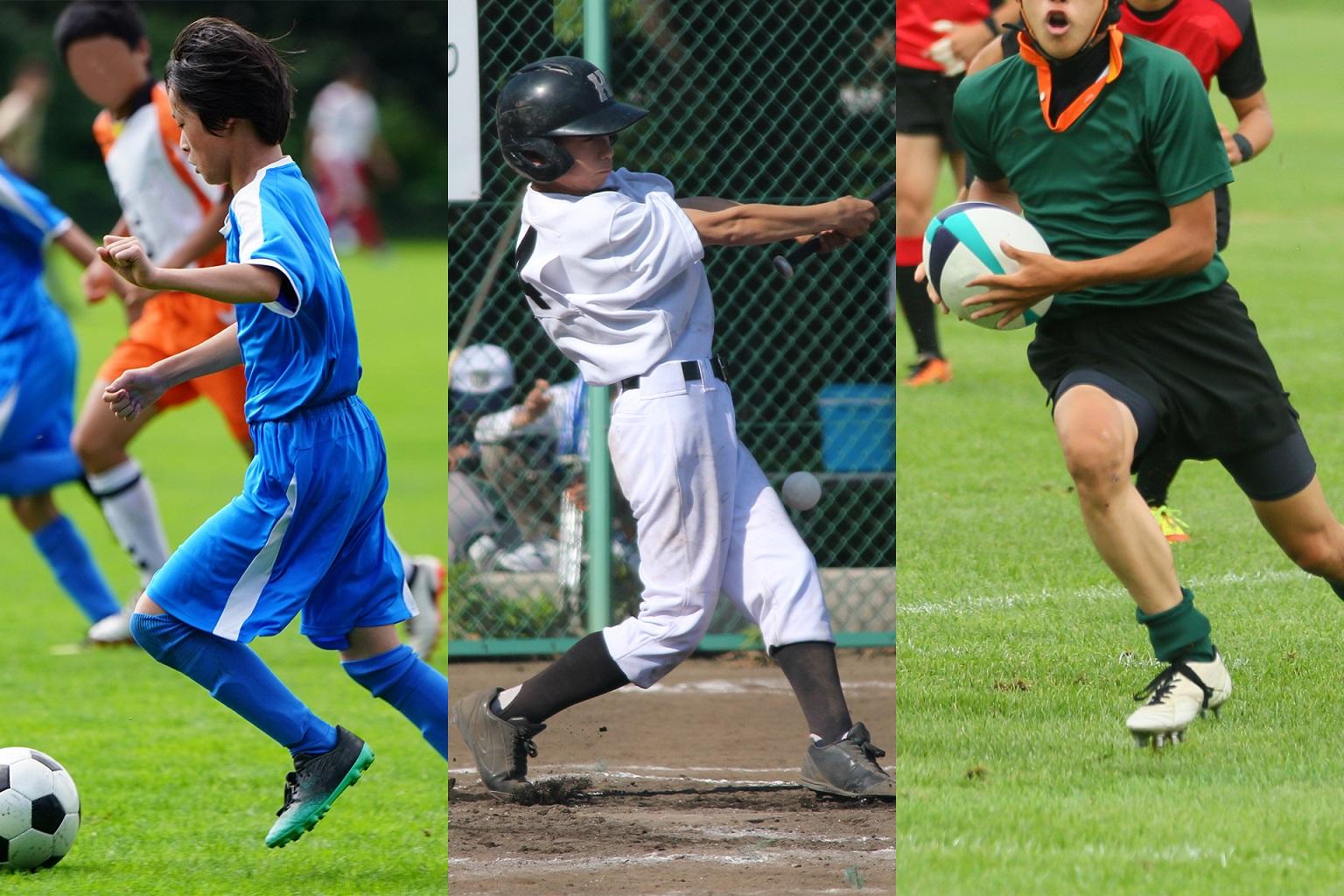 スポーツキッズ2
